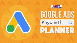 2020 Best Trick To Use Google Keyword Planner Tool | Free Keyword Ideas.