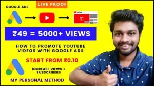 How To Promote YouTube Videos With Google Ads Campaign | ₹49 = 5000+ Views